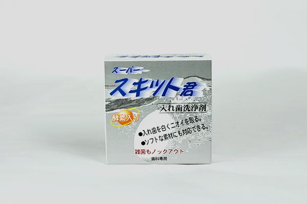 sukitto_box